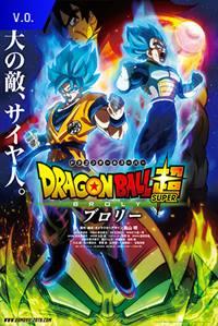 (V.O.) DRAGON BALL SUPER: BROLY