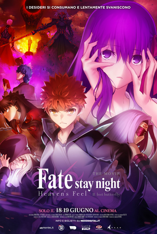 FATE/STAY NIGHT:HEAVEN'S FEEL II. LOST BUTTERFLY