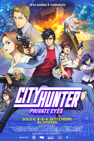 CITY HUNTER - PRIVATE EYES